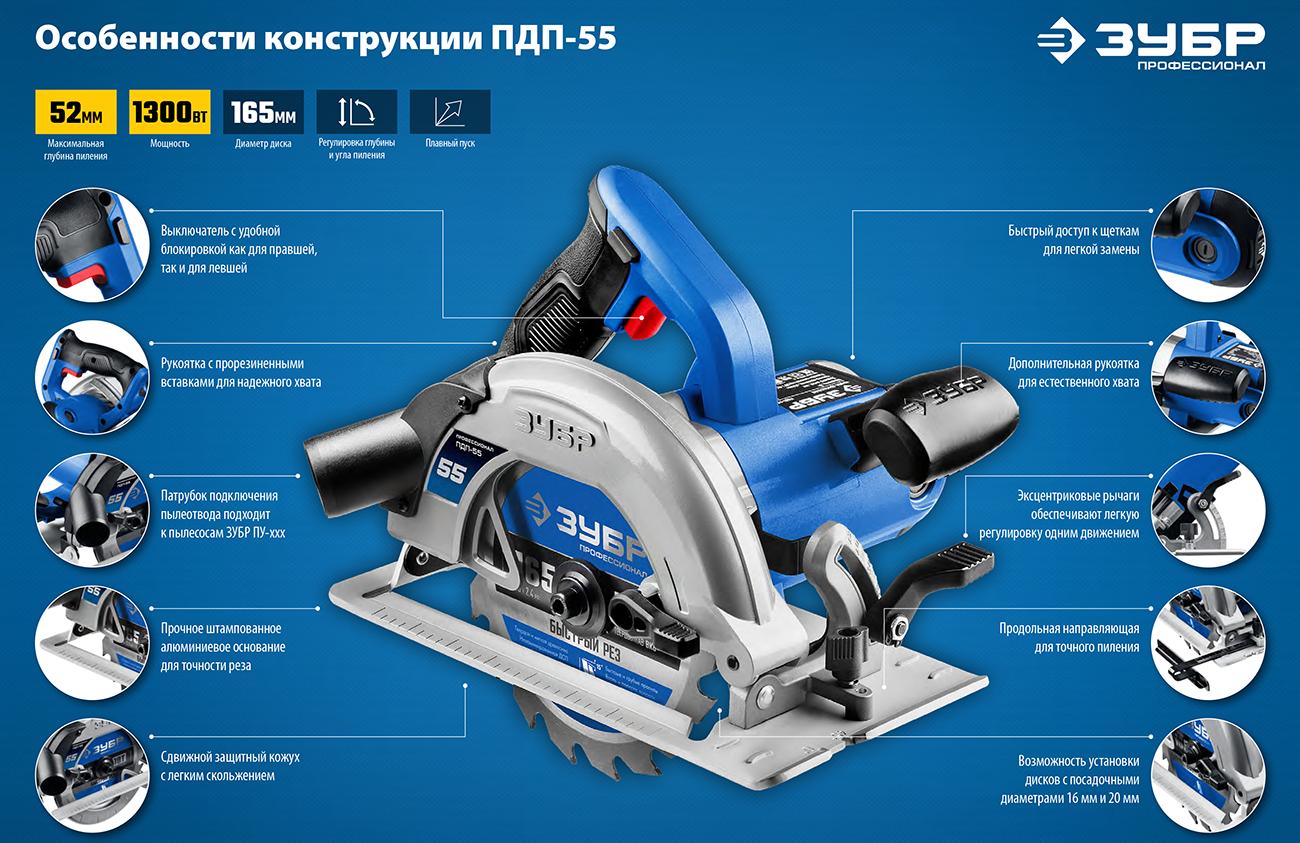 ПДП-55 -002.png