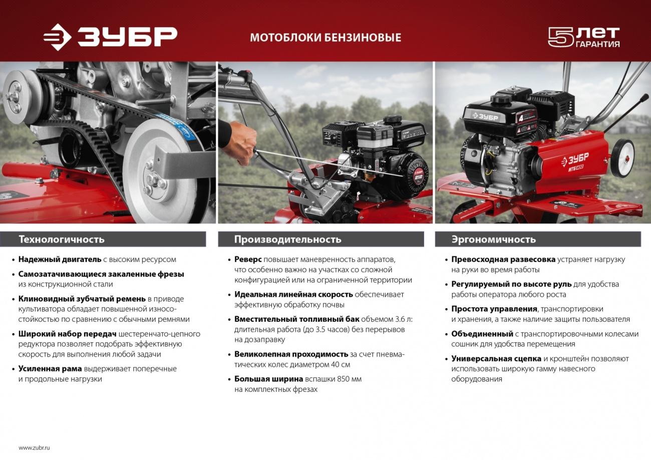 МТБ-300_r2.jpg